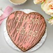 Personalised Pink Smash Heart