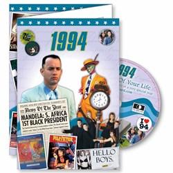 DVD Greeting Card 1994 or 21st Birthday