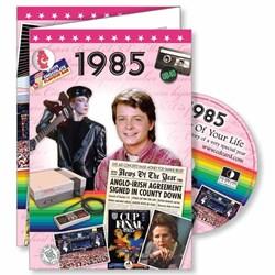 DVD Greeting Card 1985 or 30th Birthday
