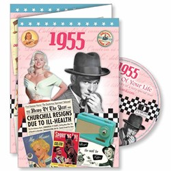 DVD Greeting Card 1955 or 60th Birthday or Anniversary