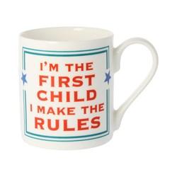 The First Child Mug: Siblings Set