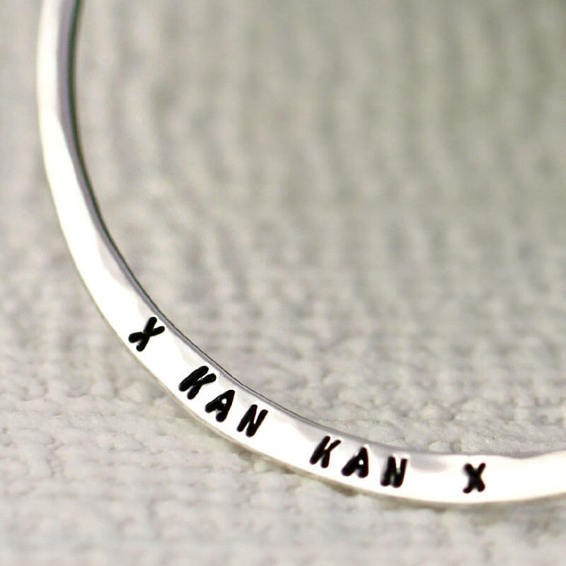 Personalised Verse Bangle