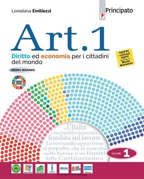 ART.1 volume 1