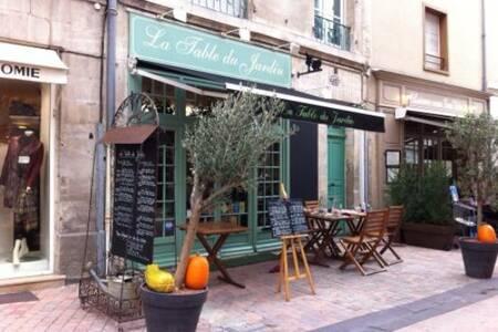Le Carré d'Arts, Restaurant Poitiers  #0