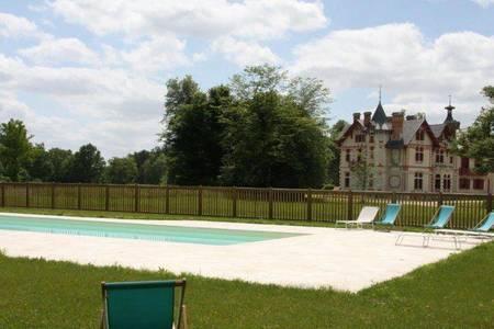 Domaine De La Trigalière, Salle de location Ambillou  #0