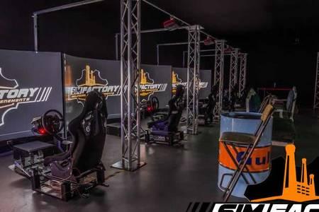Sim Factory, Salle de location Bordeaux Bacalan #0