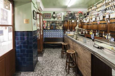 Casa Camacho, Bar Madrid Universidad #0