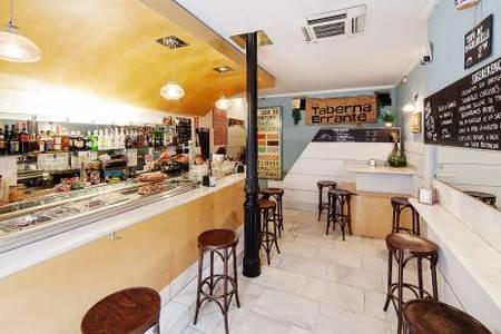 La Taberna Errante, Restaurante Madrid La Latina #0