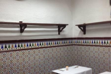 La Alegría, Bar Madrid Centro #0