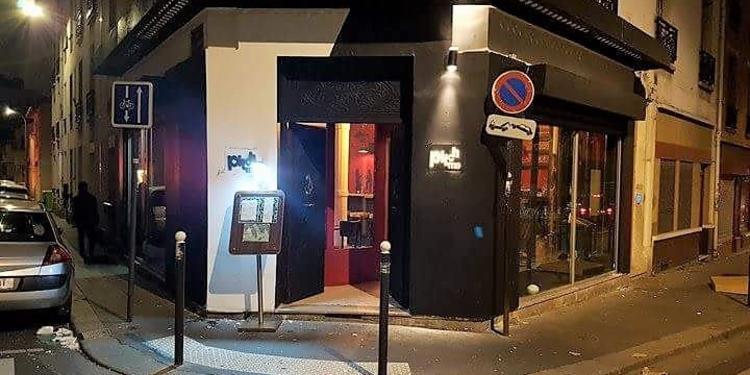 Le Pitch Me, Bar Paris Saint-Fargeau #0