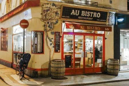 Au Bistro, Restaurant Paris  #0