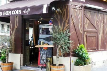 Au Bon Coin, Restaurant Paris Quartier de la Gare #0