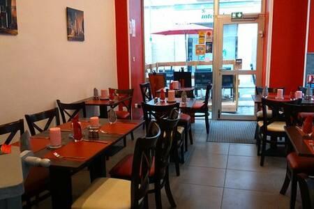 Beau  Rêve, Restaurant Nantes Breil-Barberie #0