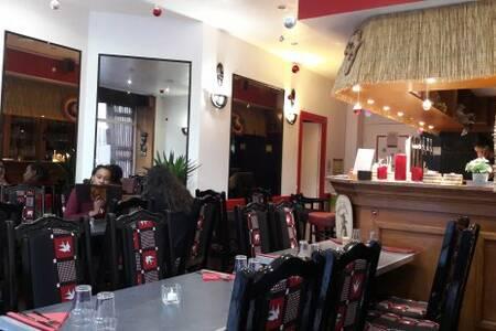 Berceau D'Afrique, Restaurant Lille Moulins #0