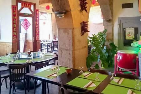 Bon Voyage, Restaurant Lyon Les Pentes de la Croix-Rousse  #0
