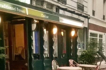 Chalizar, Restaurant Paris Montparnasse  #0