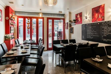 Chez Guan, Restaurant Paris  #0