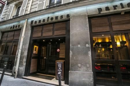 Chez Hanafousa, Restaurant Paris Saint-Germain-des-Près #0