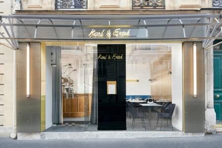 Chez Karl Et Erick, Restaurant Paris Batignolles  #0