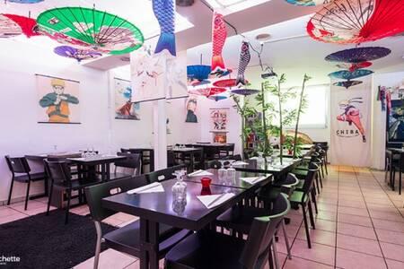 Chiba, Restaurant Bordeaux Capucins-Victoire #0