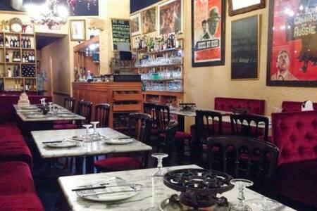 Heureux Comme Alexandre, Restaurant Metz  #0