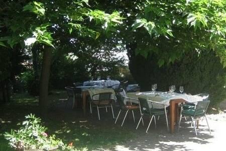 Hostellerie Le Petit Bonneval, Restaurant Pérignat-lès-Sarliève  #0
