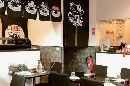 Inada, Restaurant Lyon Confluence #0