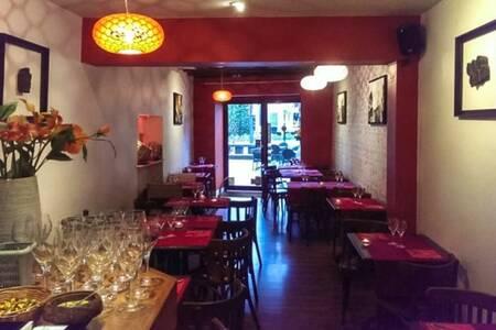 Inde Et Vous, Restaurant Nantes Bouffay #0