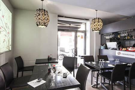 Konnichiwa, Restaurant Bordeaux St Seurin - Fondaudège #0