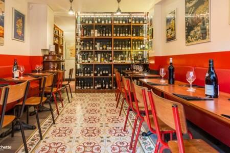 L'Accordologue, Restaurant Paris Clignancourt  #0