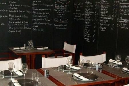L'Ardoise, Restaurant Clamart  #0