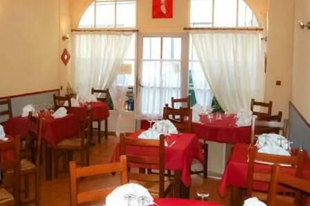 La Ciboulette, Restaurant Nantes La Cathédrale #0