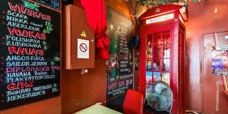 Pili Pili, Bar Paris Parmentier #3