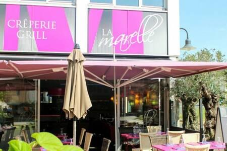 La Marelle, Restaurant Chantepie  #0