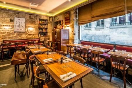 La Robe Et Le Palais, Restaurant Paris Saint-Germain-l'Auxerrois #0