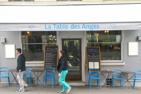 La Table Des Anges, Restaurant Paris Saint-Georges #0