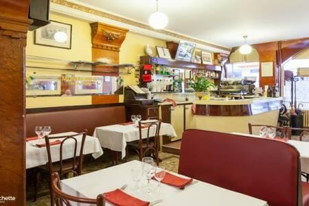 Le Café Du Jura, Restaurant Lyon Cordeliers Jacobins #0