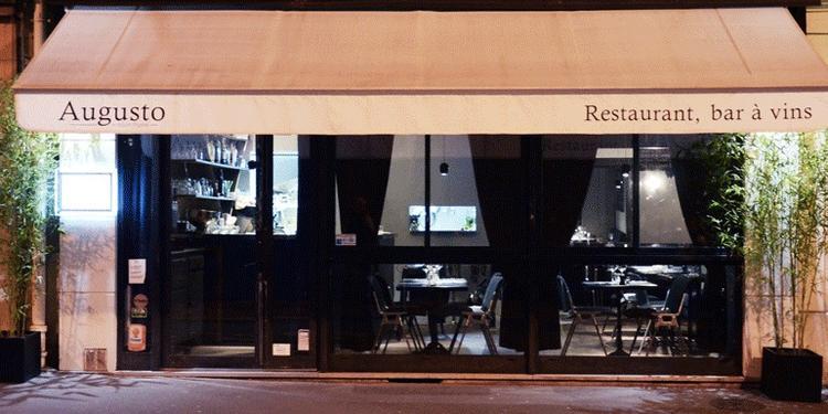 Augusto, Restaurant Paris Pigalle #0