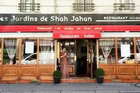 Les Jardins De Shah Jahan, Restaurant Paris Necker #0