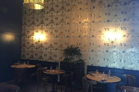 Mata Hari, Restaurant Nantes Bouffay #0