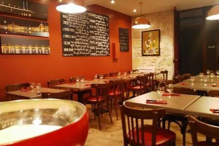 Pizzeria Filippo, Restaurant Bordeaux Capucins / Victoire  #0