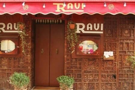 Ravi, Restaurant Paris Saint-Germain-des-Près #0