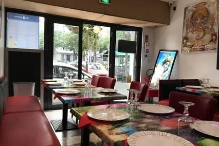 Sri Krishna, Restaurant Marseille Le Rouet #0