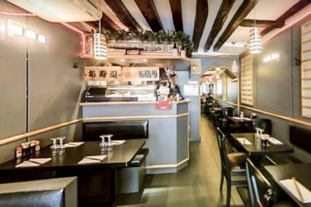 Sushiko, Restaurant Paris Mouffetard #0