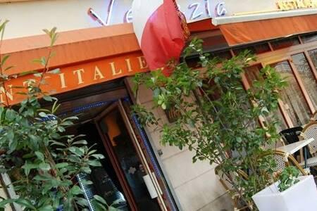 Venezia, Restaurant Paris  #0