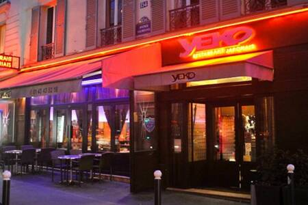 Yeko, Restaurant Paris  #0