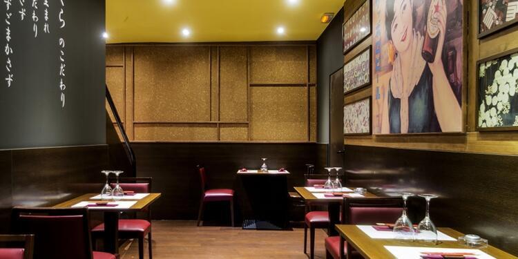 Hanakura, Restaurante Madrid Chamberí #0