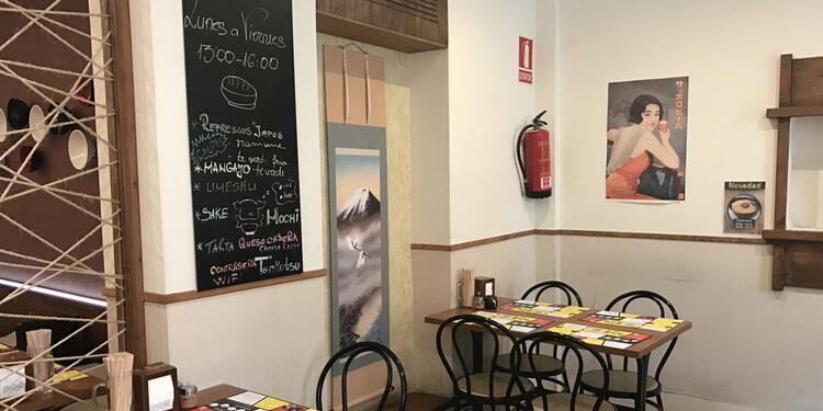 Ramen Kagura, Restaurante Madrid Los Austrias #0
