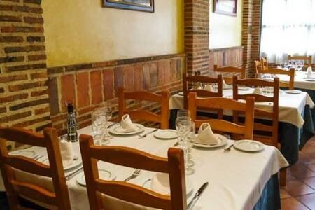 Pastrana, Restaurante Madrid Vallecas #0