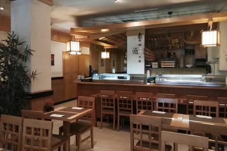 Nagoya Clara del Rey, Restaurante Madrid Chamartín  #0